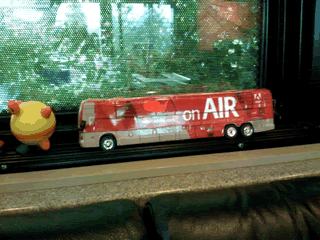 20070720_onair_businbus.png